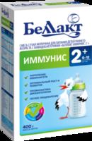 Беллакт Иммунис 2 молочная смесь, 6-12мес. 400г