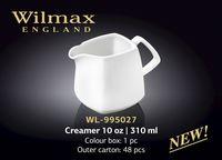 Молочник WILMAX WL-995027 (310 мл)