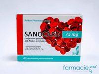 Sanocard comp. 75 mg  N20x3 (Balkan)