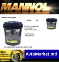 MANNOL Смазка для грузовых автомобилей 5кг