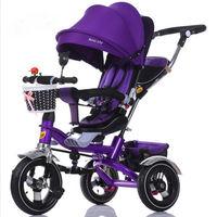 Babyland Tрехколесный велосипед VL- 203