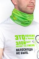 купить Универсальный шарф в Кишинёве