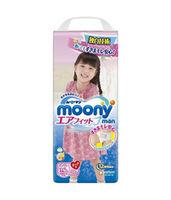 Подгузники-трусики для девочек Moony XXL (13-25 kg) 26 шт