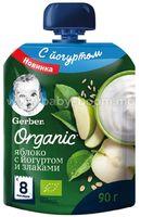 Gerber Organic Пюре яблоко с йогуртом и злаками 90 гр. (8м  +)