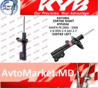 339748 KYB SANTA FE Амортизатор передний