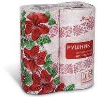 Полотенце бумажное MARGO Tissueclub 2 сл 1/2 цветное