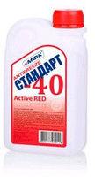 Антифриз STANDARD ACTIVE - 40 1л. (красный)