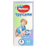 Huggies трусики для мальчиков 6, 16-22кг. 44шт