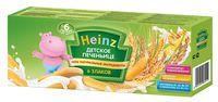 Heinz Детское печенье 6 злаков 180г.