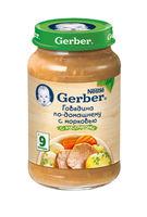 Gerber пюре говядина по-домашнему с морковью, с кусочками 9+мес. 200г