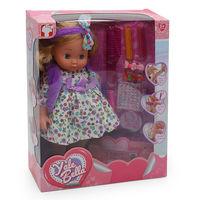 Yale Bella Кукла 25 см
