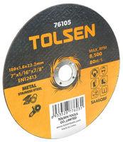 купить Диск по металлу 115 х 1,0 х 22,2мм TOLSEN в Кишинёве