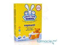 Detergent pt rufe Ушастый Нянь 400g (N C)
