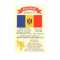 купить Почтовая Открытка – Республика Молдова в Кишинёве