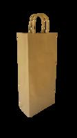 Бумажные крафт пакеты с кручеными ручками  18*8.5*40 см