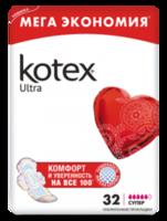 Прокладки для критических дней Kotex Ultra Super Quadro 5 кап/32 шт