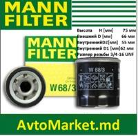 MANN Фильтр масляный TOYOTA 1.3 -2.0 VVT-i