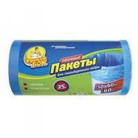 Фрекен Бок Пакеты для мусора, 35 л 30 шт