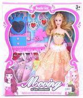 OP Д01.271 Кукла с аксессуарами (28 см.)