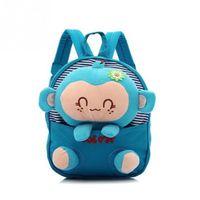 Плюшевый рюкзак