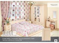 Спальня Соня люкс ясень шимо