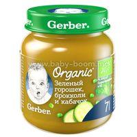 Gerber Organic Пюре горошек-брокколи-кабачок 125 гр. (7 м+)
