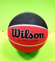 купить Мяч баскетбольный #7 MVP EXP RDBL WTB1411XB07 Wilson (2279) в Кишинёве