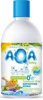 80.11 Aqa Baby Травяной сбор для купания