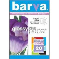 A4 260g 50p Double-Side Glossy Inkjet Photo Paper Barva