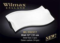 Platou WILMAX WL-992577 (31 cm)