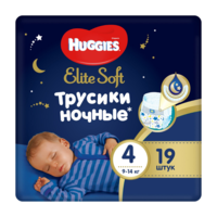 Scutece-chiloţel Huggies Elite Soft Overnights 4 (9-14 kg), 19 buc.