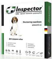 Ииспектор ошейник для средних собак длина 65см 1уп*5шт