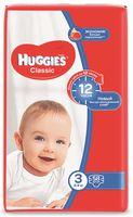 Подгузники Huggies Classic 3 (4-9 кг), 58 шт.