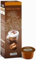 Капсулы для кофемашин Caffitaly System Mocaccino