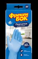 Перчатки универсальных нитриловых одноразовых Фрекен Бок, M, 10 шт.