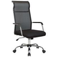 купить Офисный стул Ultra Mesh, чёрный в Кишинёве