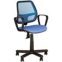 Кресло офисное NOWY STYL ALFA  GTP