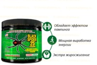 BLACK SPIDER 25 POWDER