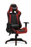 Кресло DEFENDER (черный/красный)