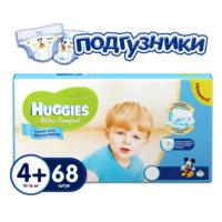 Huggies подгузники Ultra Comfort  4+, для мальчиков, 10-16кг. 68шт