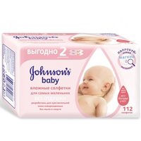 Johnson's Baby Șervețele umede 112 buc