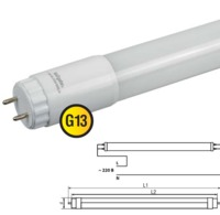 купить (U) LED (18w) Navigator NLL-G-T8-18-230-6.5K-G13 (analog 36wt1200mm) в Кишинёве
