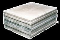 Placa de gips Standard Knauf 80 x 660 x 500 mm