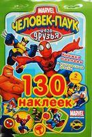 Cartea Autocolante Marvel Ediția 3, 130 Autocolante