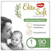 Подгузники Huggies Elite Soft Platinum 1 (<5 kg), 90 шт.