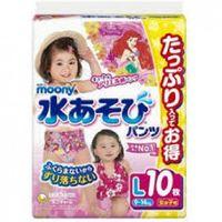 Трусики для плаванья Moony XL (12-17 кг) для девочек 10 шт