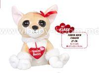 Artesania Beatriz 10338 Мягкая игрушка собачка 27 см