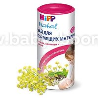 HiPP 2342 Чай для повышения лактации (200 гр.)