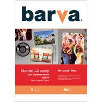 Бумага BARVA IP-MAG-MAT-T01