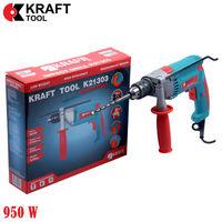 Электродрель ударная 950W K21303 KraftTool
